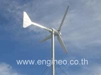 Wind Generator 2000W